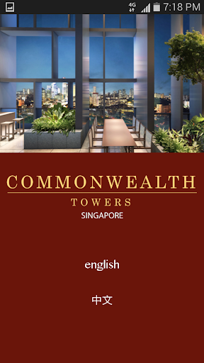 Commonwealth Towers