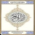 AL-QUR'ANULKARIM icon