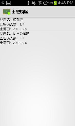 u3066u3043uff5eu3061u307fuff5e 1.0 Windows u7528 5
