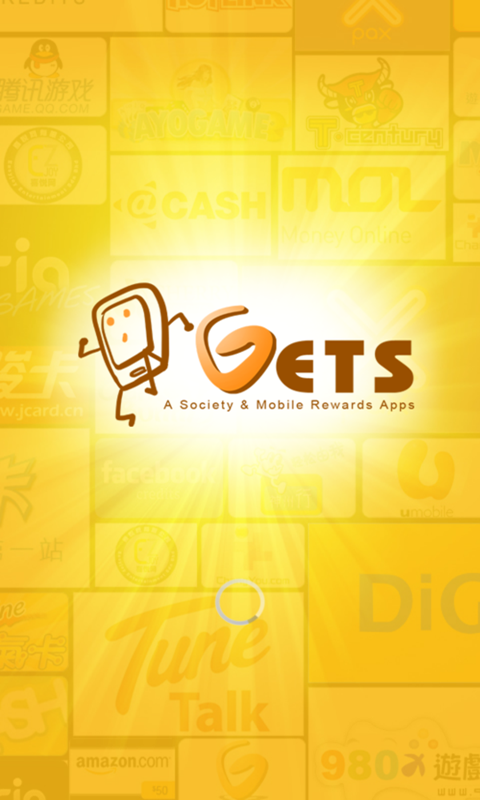 GETS - Free Game/Gift Cards- screenshot