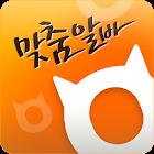 알바몬 맞춤알바 icon