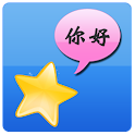 Daily Chinese logo