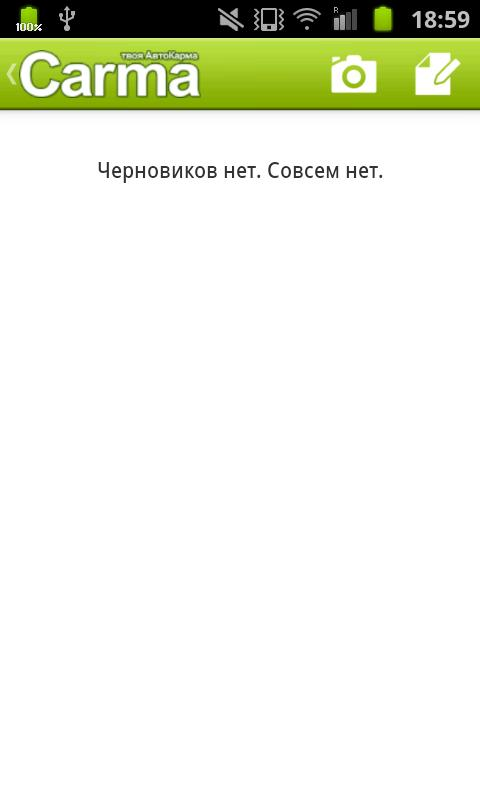AutoCarma- screenshot