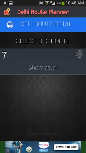 免費旅遊App Traffic Route Planner 阿達玩APP