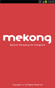 (mekong) shopping,info. screenshot 0