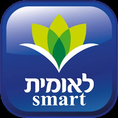 לאומית Smart