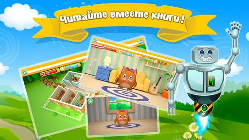 【免費家庭片App】Говорящий котик Том - Тамагочи-APP點子