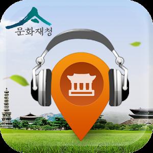 나만의 문화유산 해설사 아이콘