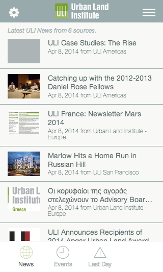 ULI Access- screenshot