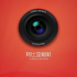 Download Nubia camera V1.0.32 APK