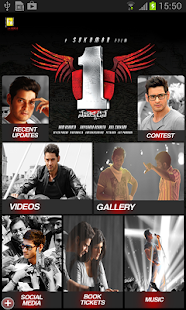 1 Nenokkadine- screenshot thumbnail