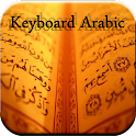 Clavier pointe arabic & Guide icon