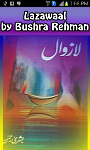 Lazawaal by Bushra Rehman