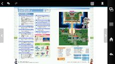 ポケモン X・Y 公式完全攻略ガイド~ストーリー編のおすすめ画像3