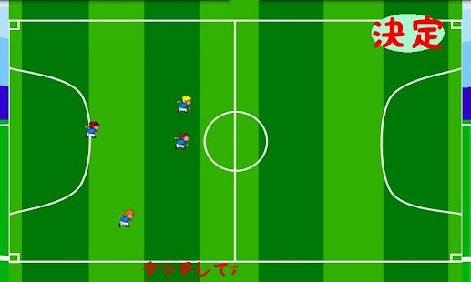 Touch! Soccer - screenshot thumbnail