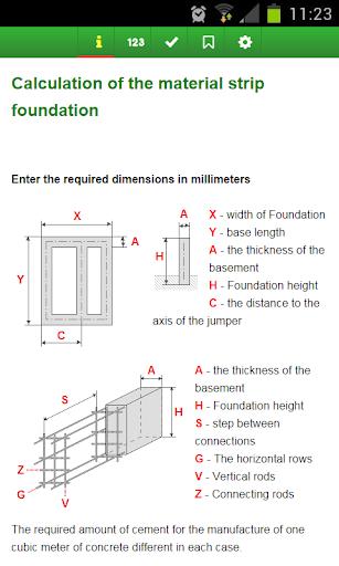Calculator of strip foundation