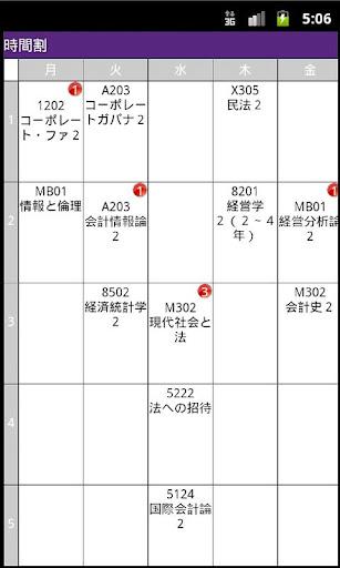 SPIRIT Mobile 1.20 Windows u7528 4