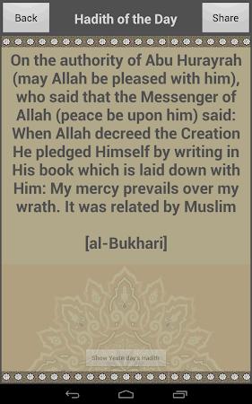 Islamic Calendar (Hijri) Free 1.4 screenshot 417443