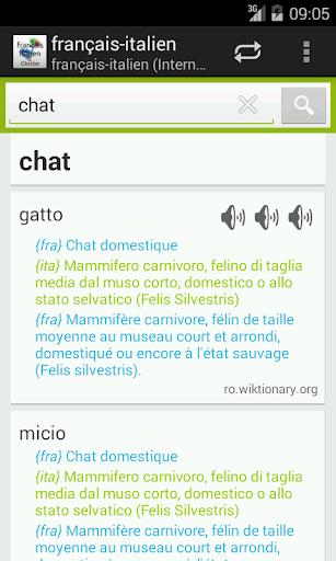 玩教育App French-Italian Dictionary免費 APP試玩