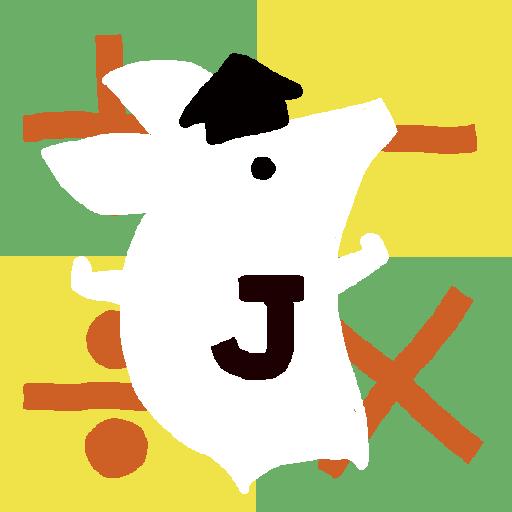 ジョブーブの数字あそび 解謎 App LOGO-硬是要APP