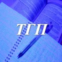 Теория Государства и Права. icon
