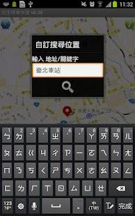玩交通運輸App|北市停車快搜免費|APP試玩