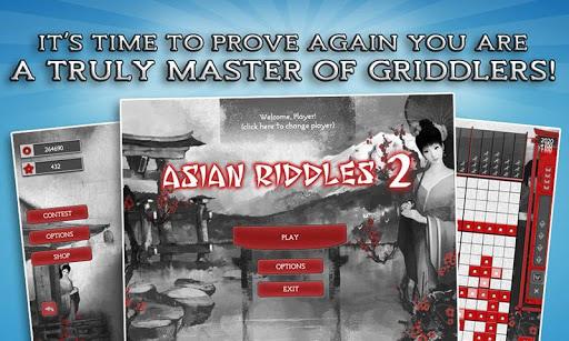 亚洲之谜2 免费-数图像素 逻辑图像脑筋急转弯