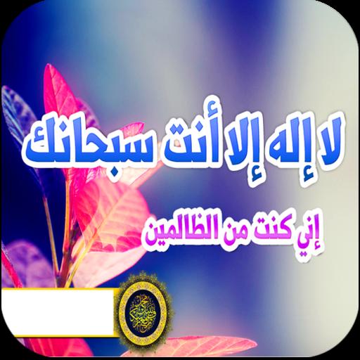 اجمل صور اسلامية 2015|玩生活App免費|玩APPs