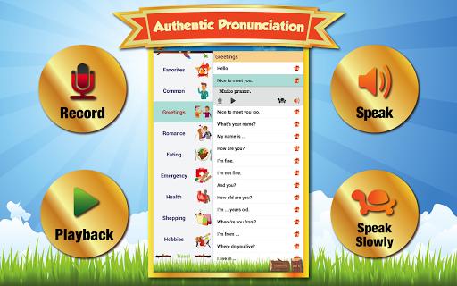 學葡萄牙語|玩教育App免費|玩APPs
