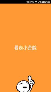 Android 台灣中文網(APK.TW) - 1mobile台灣第一安卓Android下載站