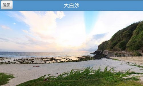 Taiwan East Coast 720 Panorama screenshot 2