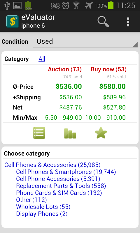 What's it worth on eBay? FREE- screenshot