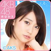 AKB48きせかえ(公式)大島優子-SI-