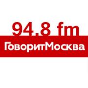 Радио Говорит Москва 94.8 Done