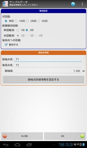 u3069u3053u3067u3082u89b3u6e2cu3000u96fbu5b50u91ceu5e33 1.0.1004 Windows u7528 2