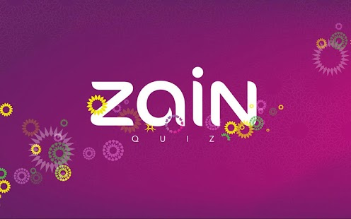 Zain Quiz - screenshot thumbnail