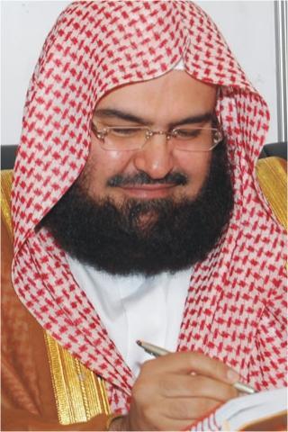 Holy Quran Sudais Shuraim