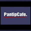Cafe for Pantip™ icon