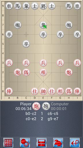 Chinese Chess V+