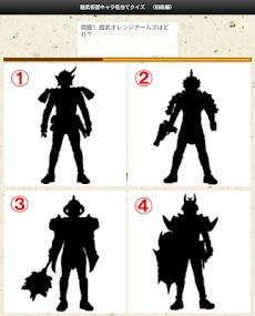 鎧武(ガイム)仮面キャラ名当てクイズのおすすめ画像5