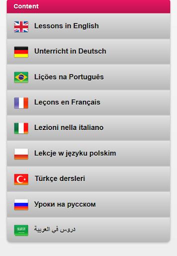 【免費教育App】學習西班牙語-APP點子