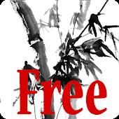 Live Ninja Art01 Free