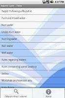 Screenshot of Islamic Laws