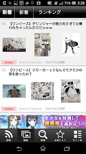 全紙無料!!漫画アニメ速報