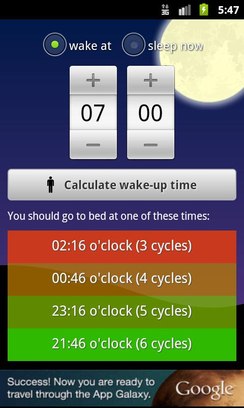 Wakeup Time- screenshot