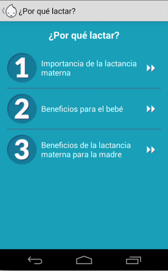 Lactancia Materna APROLAM- screenshot