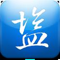 盐•云媒 icon