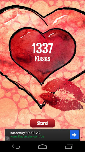 私の電話に接吻して下さい!
