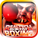 Iron Fist Boxing icon
