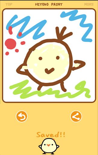 Hiyoko Paint 2.0 Windows u7528 6